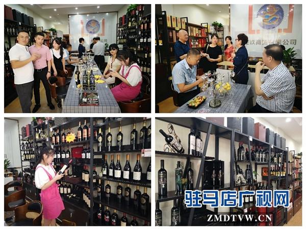 金秋九月龙玖商贸九玖酒庄隆重开业并联合艾思庄园推出免费送酒活动