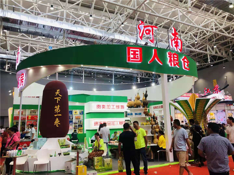 第二十二届中国农产品加工投洽会各省展馆高清图集