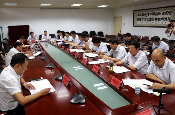 驻马店市召开2019年网络安全宣传周筹备工作会