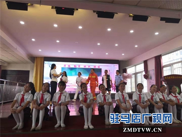 驻马店市第二十四小学庆祝教师节暨师德标兵表彰活动隆重举行