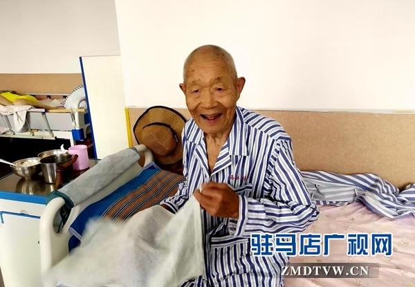 80多岁老哥儿俩双双住进幸福院