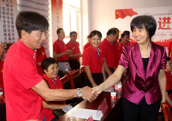 驻马店市侨界齐聚一堂共庆新中国成立70周年