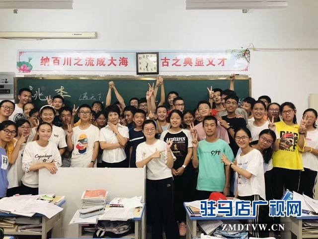 杨慧聪:努力做新时代的智慧型教师