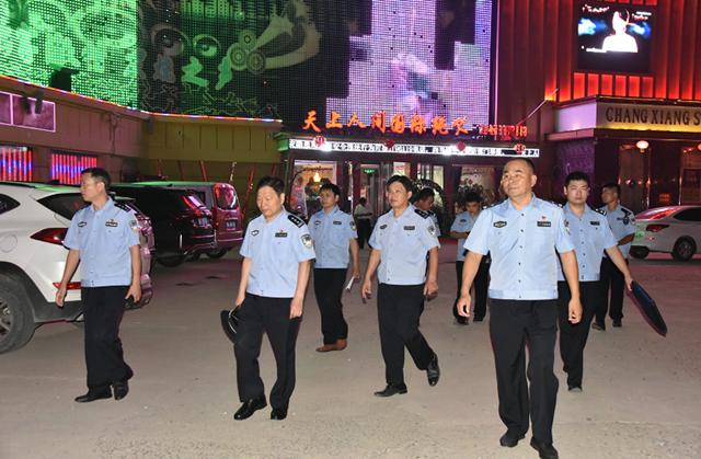 平舆县开展安全隐患集中清查活动