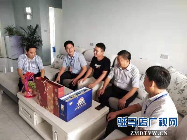 汝南县红十字会开展造血干细胞捐献志愿者走访慰问活动