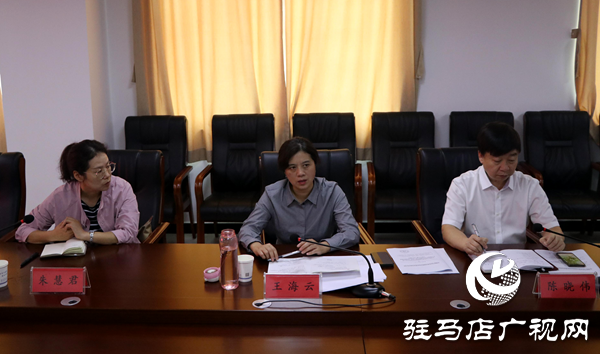 省法治政府建设领导小组到驻马店调研法治政府建设示范市创建工作
