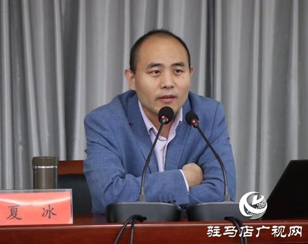 河南省网络安全进基层宣讲活动走进驻马店