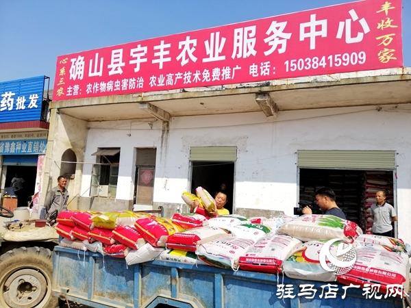 市供销合作社发挥农资流通主渠道作用 确保三秋农资供应
