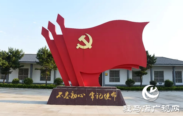 追寻初心—走进泌阳县焦竹园