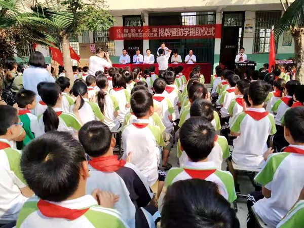 中国铁塔集团在西平县建立支教扶贫点