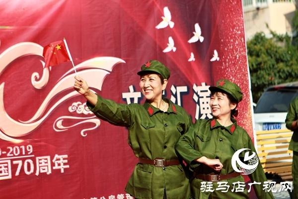 """天中义工联合会举办""""喜迎新中国成立70周年文艺汇演"""""""