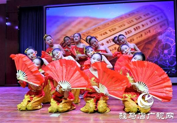 政协正阳县委员会举行庆祝新中国成立70周年文艺晚会