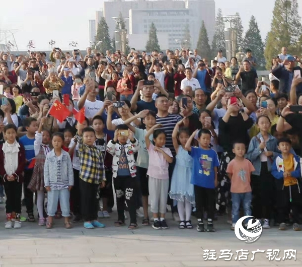 驻马店市隆重举行庆祝新中国成立70周年升旗仪式