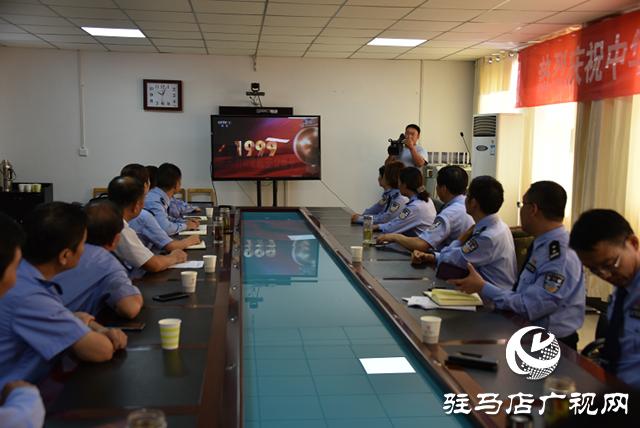 平舆县公安局举行庆祝新中国成立70周年升国旗仪式