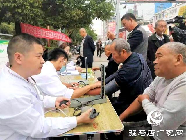 """正阳县举行""""全国高血压日""""宣传活动"""