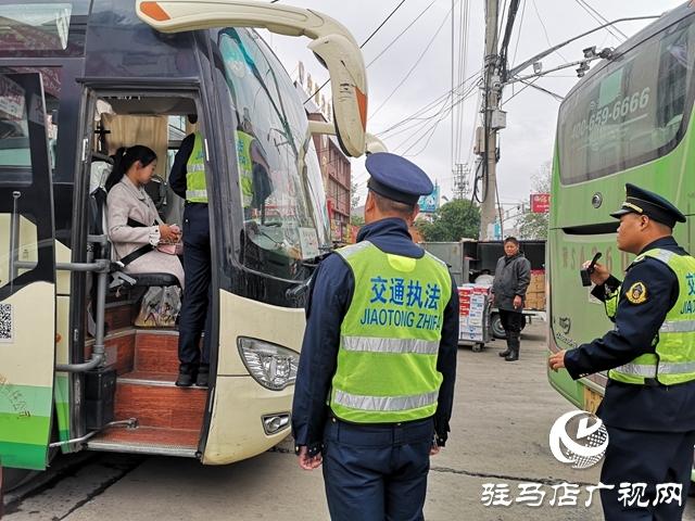 正陽縣交通運輸執法局圓滿完成國慶期間道路交通安全工作
