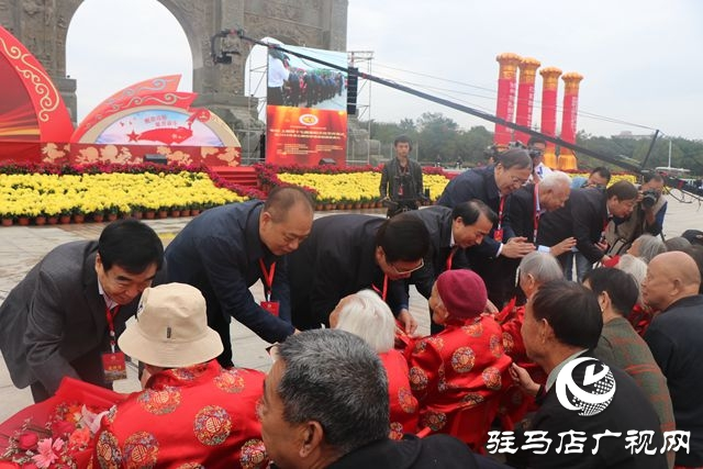 中國·上蔡第十七屆重陽文化節開幕