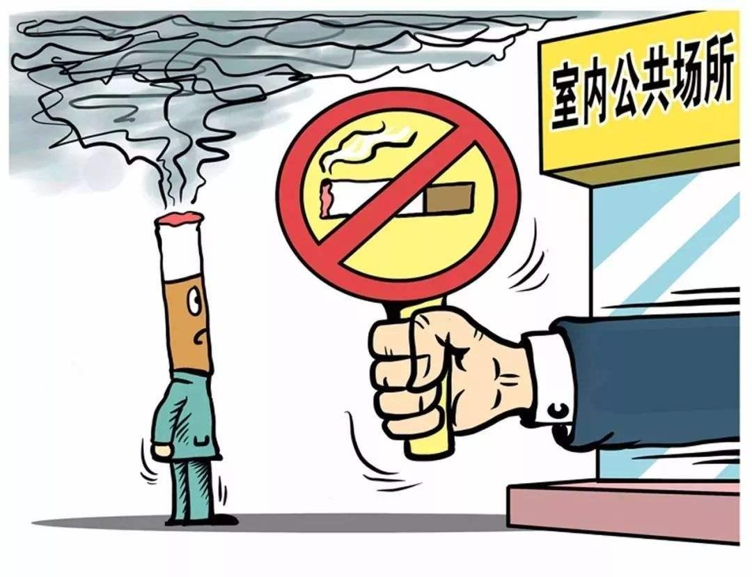 2030年河南室内公共场所全面禁烟