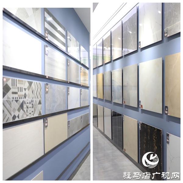 森森建材商城10月26日荣耀上线 名陶优品瓷砖携钜惠来袭