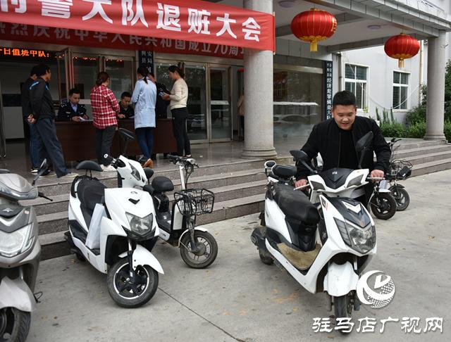平舆县刑警抓获一盗车嫌疑人 8辆电动车回归车主