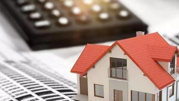 最新政策!驻马店人买房将发生大变化!影响房价!还有这些...