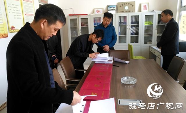 西平县谭店乡对村级党建工作开展情况进行全面核查