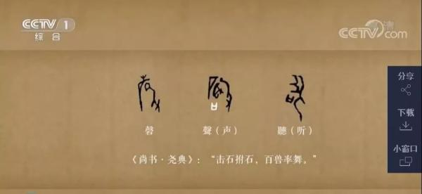 甲骨文發現120周年:尚有大半不認識,破譯一字獎10萬