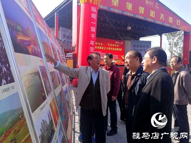 """""""飞'阅'驻马店""""庆祝新中国成立70周年航拍摄影展颁奖"""