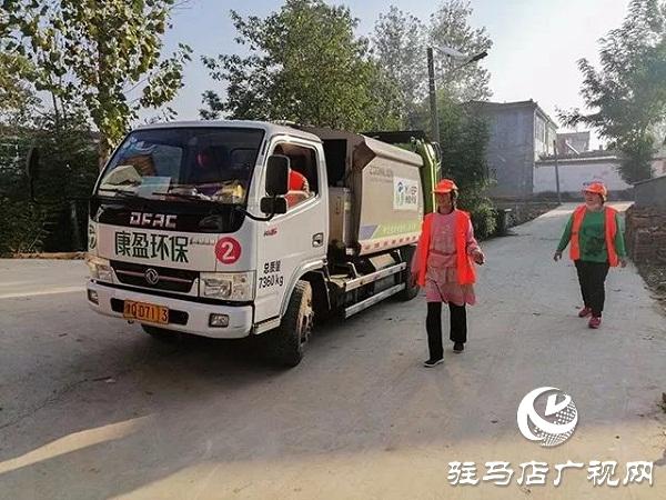 上蔡县杨屯乡党建引领农村人居环境整治提升