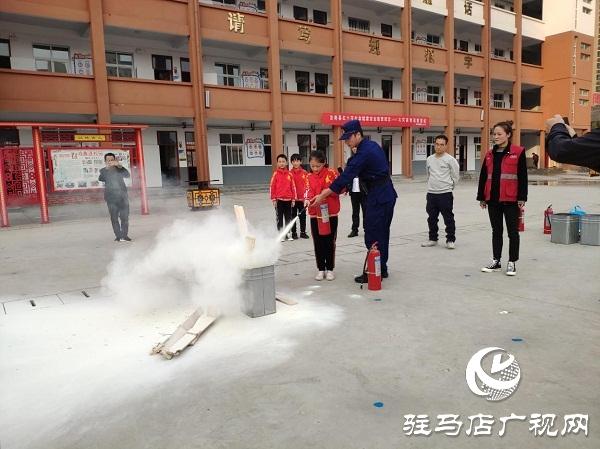 汝南县红十字会携手县九小开展火灾疏散逃生应急演练活动