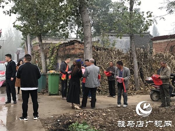 西平县谭店乡开展平安建设宣传活动