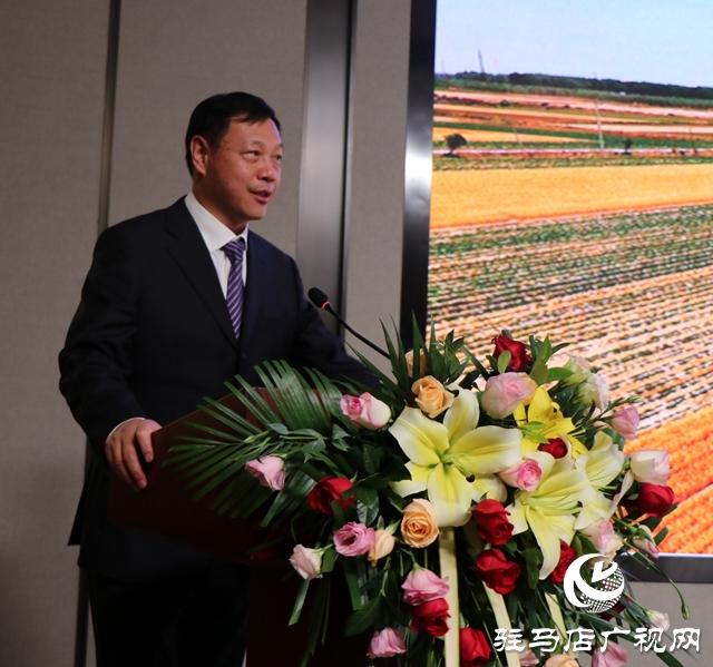 中国·河南现代农业发展论坛在郑州举行