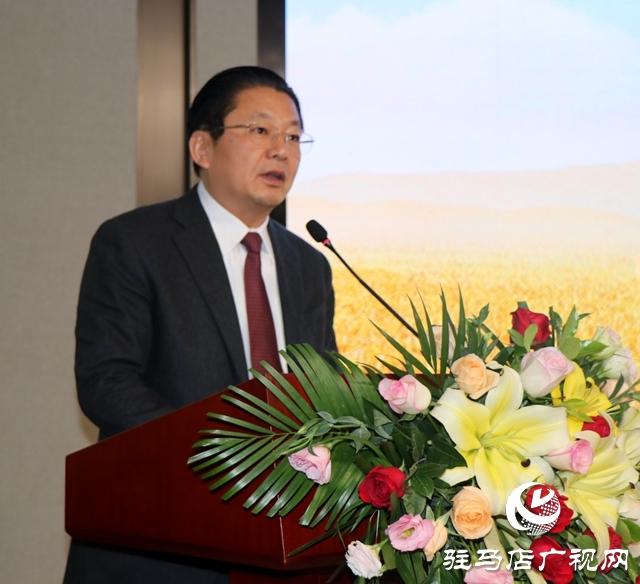 中国・河南现代农业发展论坛在郑州举行