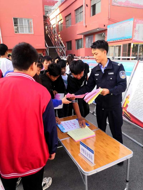 平舆县公安局开展法制宣传送进校园活动