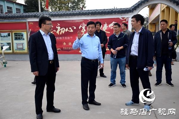 许昌市考察团到汝南县老君庙镇考察脱贫攻坚工作