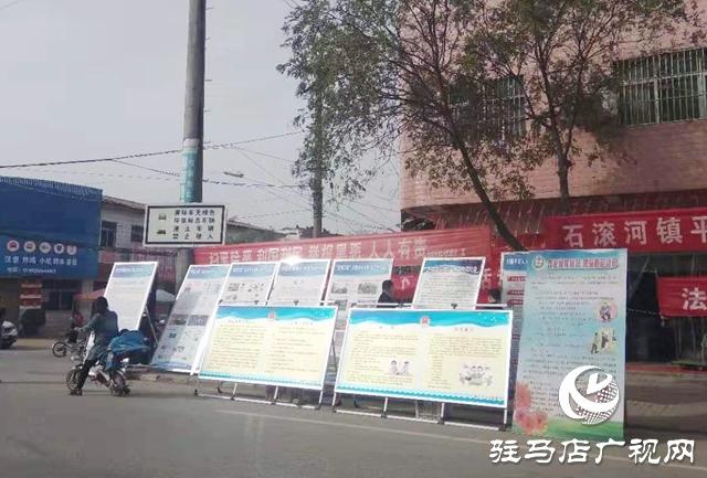 确山县司法局开展平安建设巡回宣传活动