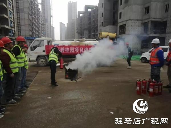 【新蔡碧桂园】2019年安全生产消防演习圆满结束!