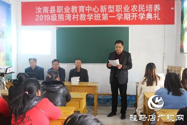 汝南县古塔街道农民家门口上大学