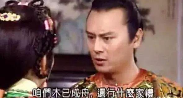 何书桓成渣男,费云帆遭群嘲,琼瑶剧为什么凉了?三大原因是关键