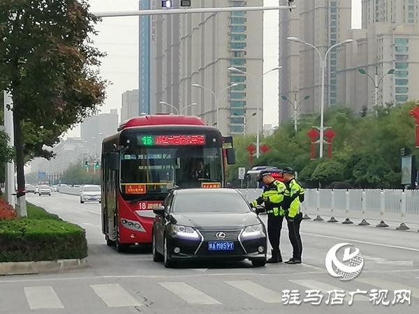 驻马店市公安局交警支队开展冬季交通安全集中整治行动