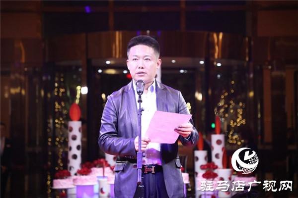 驻马店爱克建国国际酒店壹周年答谢晚宴圆满举行