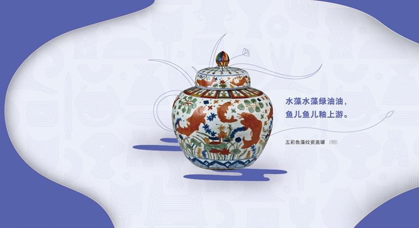 """组图:移动的文物展 """"国博专列""""亮相北京地铁一号线"""