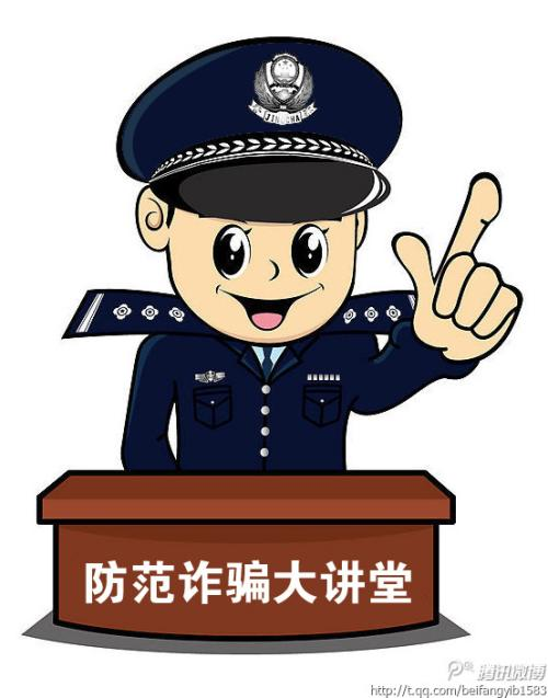 近期电信诈骗高发 民警提醒市民谨防上当受骗