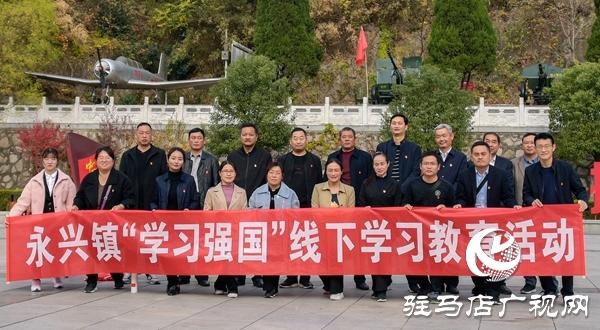 正阳县永兴镇组织学习标兵接受红色教育
