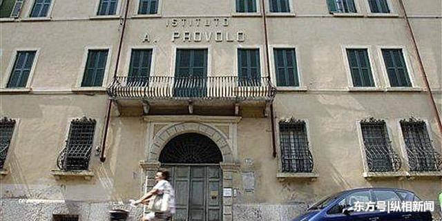 历史性裁决!两名罗马天主教神父因性侵儿童被判入狱40余年