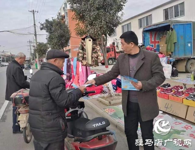 汝南县老君庙镇多措并举推进平安稳定建设