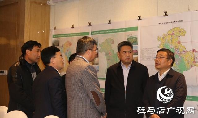 驿城区召开申报全域国土综合整治规划试点项目专题会议