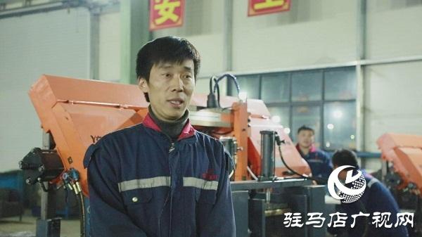 瑞航农牧:践行工匠精神争创一流企业