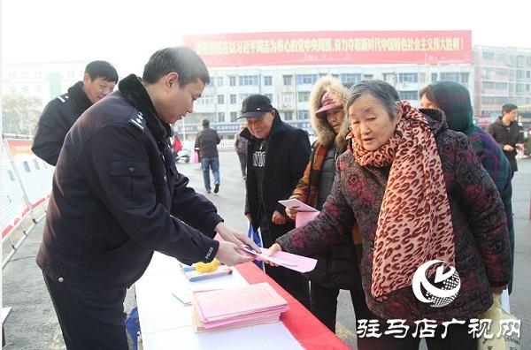 平舆县公安局组织开展宪法宣传活动
