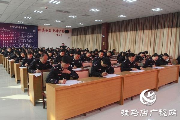 遂平县公安局组织开展宪法知识考试